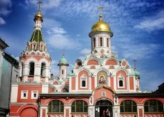 Kanzan Cathedral. Address: Red Square, Moscow. Architectural style: Russian