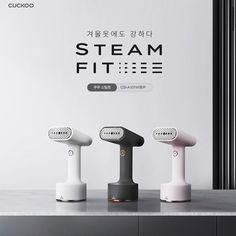 Promotional Design, Hair Dryer, Steamer, Appliances, Shape, Google, Gadgets, Accessories, Home Appliances