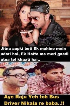 These funny Indian memes will help you to get rid of your boredom today. Funny Jokes In Hindi, Desi Jokes, Funny School Jokes, Some Funny Jokes, Really Funny Memes, Funny Qoutes, Crazy Funny Memes, Jokes Quotes, Funny Relatable Memes