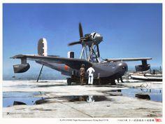 川西航空機 十一試特殊水上偵察機  Kawanishi Aircraft 11 Reconnaissance Flying Boat