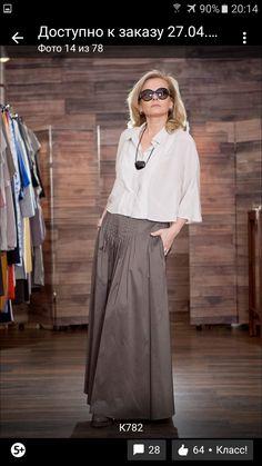 Cozy Fashion, Comfortable Fashion, Fashion Pants, Autumn Fashion, Fashion Outfits, Womens Fashion, Fashion Trends, Unique Outfits, Pretty Outfits