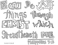 Phil. 4:13 coloring page