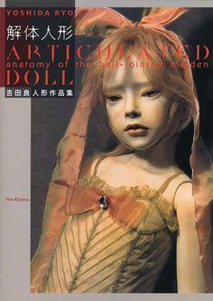 etsuko miura | editions treville online store
