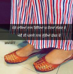 Punjabi Attitude Quotes, Punjabi Love Quotes, Attitude Quotes For Girls, Girl Quotes, Cute Relationship Quotes, Cute Relationships, Sweet Couple Quotes, Motivational Shayari, Doodle On Photo