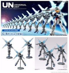 Premium Bandai Limited GUNDAM GD UNIVERSAL UNIT G BIT SET W/O GUM #BANDAI