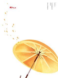 朝日広告賞「一般公募の部」、2012年度の受賞作品を掲載しています。