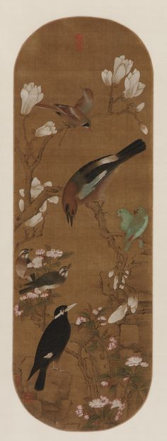 Birds and Flowers 17th-18th century  Yu Zhiding , (Chinese, 1647-1716) Qing dynasty  Ink and color on silk H: 182.0 W: 44.4 cm China