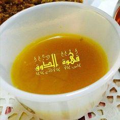 قهوة عربية بالهيل و الزعفران والتوصيل لكافة مناطق الدولة UAE للطلب يرجى التواصل على  00971509777620 by gahwat_althoog16