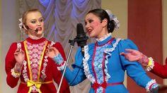 """""""Юбилей Маэстро"""", """"Jubilee Maestro"""" фрагм. Златые Горы,русская народная ..."""