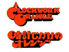 Typo Logo, Typography Poster, Typography Design, Branding Design, Lettering, Text Design, Book Design, Logo Desing, Chinoiserie Wallpaper