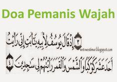 Inilah Doa Nabi Yusuf Supaya Wajah Tampil Cantik dan Berseri (Mohon SHARE) Islamic Quotes On Marriage, Islamic Love Quotes, Islamic Inspirational Quotes, Muslim Quotes, Islam Quotes About Life, Pray Quotes, Best Quotes, Life Quotes, Reminder Quotes