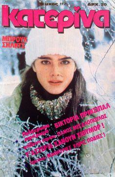 Brooke Shields covers Katerina Magazine (Greece), 12 May 1982 No: 117