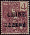 1904-5 Indo-China, 4c purple-brown/grey.