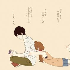 #Honobono_Log