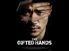 The Gifted Hands (사이코메트리) Korean - Movie - Picture Cinema Film, Film Movie, Watch Hollywood Movies Online, Pinoy Movies, Korea University, Mystery Film, Movie Reels, Korean Drama Movies, Horror Films