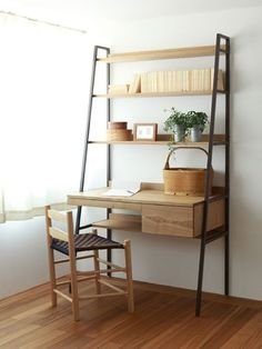A most beautiful wood and metal Japanese desk, with shelves above it, great for saving space.   Tiny Homes