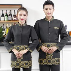 Waiter Overalls Long Sleeved Suit Female Autumn And Winter Food Hot Pot Chinese  Hotel Hotel Restaurant Work Clothes Uniform eaec9aa7d