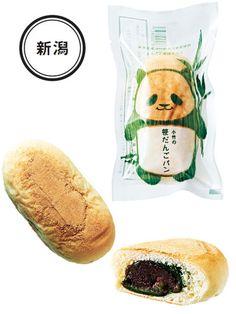 小竹製菓の笹団子パン