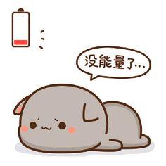 Cute Wallpaper Backgrounds, Cute Wallpapers, Kawaii Drawings, Cute Drawings, Cute Images, Cute Pictures, Chibi Cat, Cute Couple Cartoon, Cute Love Gif