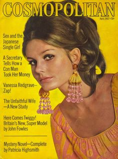 Vintage Cosmopolitan Magazine Cover ~ Cover model is Kecia Nyman Patti Hansen, Old Magazines, Vintage Magazines, Fashion Magazines, Vintage Books, Lauren Hutton, Helen Gurley Brown, Editorial Magazine, Magazine Editor