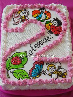 (notitle) - Cake for Kids Girls - Kuchen Bright Birthday Cakes, Barbie Birthday Cake, Birthday Sheet Cakes, Barbie Cake, Creative Cake Decorating, Birthday Cake Decorating, Cake Decorating Techniques, Cake Decorating Tutorials, Creative Cakes