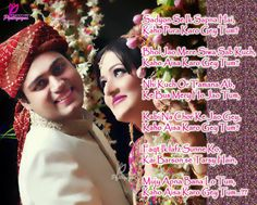 Poetry: Hindi Love Shayari SMS with Images Best Picture For button Poetry For Your Taste You are looking for something, and it is going to tell you exactly what you are looking for, and you didn't fin Poetry Hindi, Punjabi Poetry, Poetry Quotes, Hindi Quotes, Poetry Activities, Love Shayri, Most Beautiful Pictures, Told You So, Poetry Wallpaper