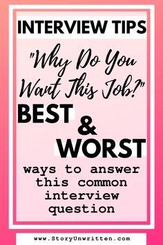 """How to interview well with the BEST and WORST ways to answer the common job interview question, """"Why do you want this job?"""" Nail your interview and impress the interview panel and hiring manager with your answer to this interview question! Interview Questions To Ask, Job Interview Preparation, Interview Questions And Answers, Job Interview Tips, Job Interviews, Preparing For An Interview, Words To Describe Yourself, Job Career, Career Advice"""