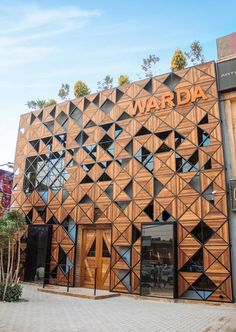 Image 8 of 27 from gallery of Crafting a Retail / Metropolitan Studio of Architecture. Photograph by MIrza Omer Retail Facade, Shop Facade, Building Facade, Facade House, Building Design, Building Skin, House Facades, Facade Architecture, Chinese Architecture