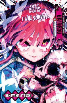Manga Uratarou - Chapter 9 - Page 0