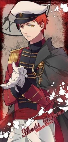 Akashi Seijuro