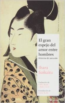"""""""El gran espejo del amor entre hombres"""": Respeto a la tradición homosexual samurai - Noticias EGF"""