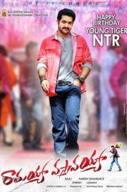 Telugu Movies Online Watch Online And Free Download With Images Telugu Movies Full Movies Movies Online
