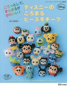 DISNEY Cute and Round Beaded Motifs - Japanese Bead Book  by pomadour24 on Etsy https://www.etsy.com/listing/198058465/disney-cute-and-round-beaded-motifs