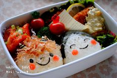 Smiling Faces Bento