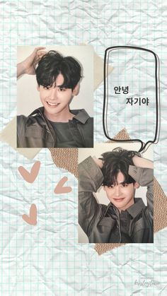 Lee Jong Suk Cute Wallpaper, Lee Jong Suk Lockscreen, Lee Dong Wook, Lee Joon, Ji Chang Wook, Animes Wallpapers, Cute Wallpapers, Wallpaper Iphone Cute, Park Hae Jin