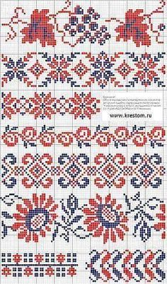 Thrilling Designing Your Own Cross Stitch Embroidery Patterns Ideas. Exhilarating Designing Your Own Cross Stitch Embroidery Patterns Ideas. Cross Stitch Borders, Cross Stitch Samplers, Cross Stitch Flowers, Cross Stitch Charts, Cross Stitching, Cross Stitch Patterns, Russian Embroidery, Folk Embroidery, Cross Stitch Embroidery