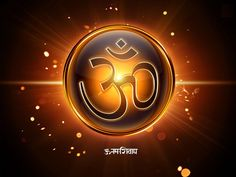 OM-The Symbol of Hinduism.It has 1000 meanings.One of Them Of GOD. G-Generator of the whole world O-Observer of the the whole world D-Destroyer of the whole world
