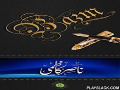 """Bazm: Nasir Kazmi  Android App - playslack.com ,  Bazm: Nasir Kazmi is another project presented by """"Bazm"""". It is a comprehensive collection of poems, videos, tributes, biography, slides, intro and photos of one of the greatest Urdu poet Nasir Kazmi.This app is our tribute and is dedicated to the memories of one of the greatest poets of twentieth century.Bazm --- a production of Baqa Creatives, is a series of Urdu poetry apps. We are proud to be the leaders in Urdu apps on Android. The first…"""