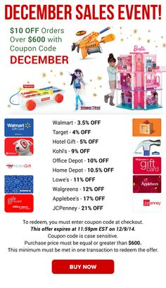 December Sales Event: Kohl's 9% OFF, Lowe's 11% OFF, Walgreens 12% OFF & More