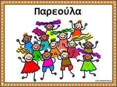 Snoopy, Classroom, Education, Comics, Fictional Characters, Class Room, Comic Book, Teaching, Cartoons