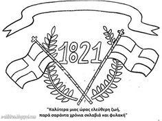 Αποτέλεσμα εικόνας για 25η Μαρτίου 1821