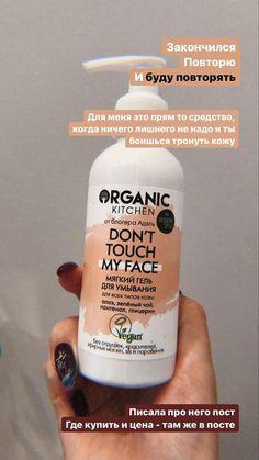 Body Makeup, Skin Makeup, Clear Skin, Makeup Cosmetics, Hair Beauty, Make Up, Skin Care, Nursing Care, Light Skin