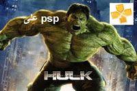 تحميل لعبه الرجل الاخضر Hulk للأندرويد على Psp من ميديافير Hulk Best Android