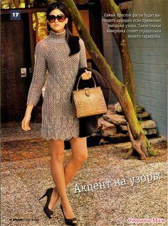 Вязание Ваше хобби. Приложение к журналу № 6/2016 Платья и сарафаны
