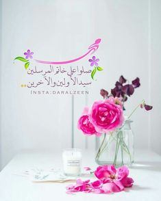 Islamic Images, Islamic Qoutes, Quran Quotes, Prophet Muhammad, Place Cards, Place Card Holders, Wallpaper, Decor, Decoration