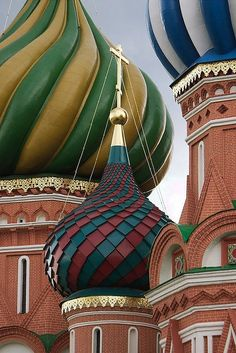 The onion roofs on St. Basil's Cathedral , Moscow
