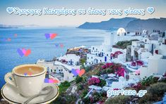 Καλημέρα! Εικόνες gif.....giortazo.gr - Giortazo.gr God Is Good Quotes, Best Quotes, Content, Painting, Art, Art Background, Best Quotes Ever, Painting Art, Kunst