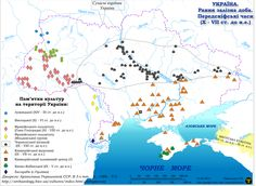 Map of Ukraine. Black Forest Culture (Chernolesskaya cultura) in the center of the map
