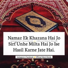 Islamic Inspirational Quotes, Islamic Quotes, Silent Words, Hadith Of The Day, All About Islam, Love In Islam, Urdu Quotes, Qoutes, Islamic Dua