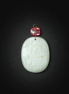 FINELY-CARVED WHITE JADE PENDANT, CHINA, QING DYNASTY